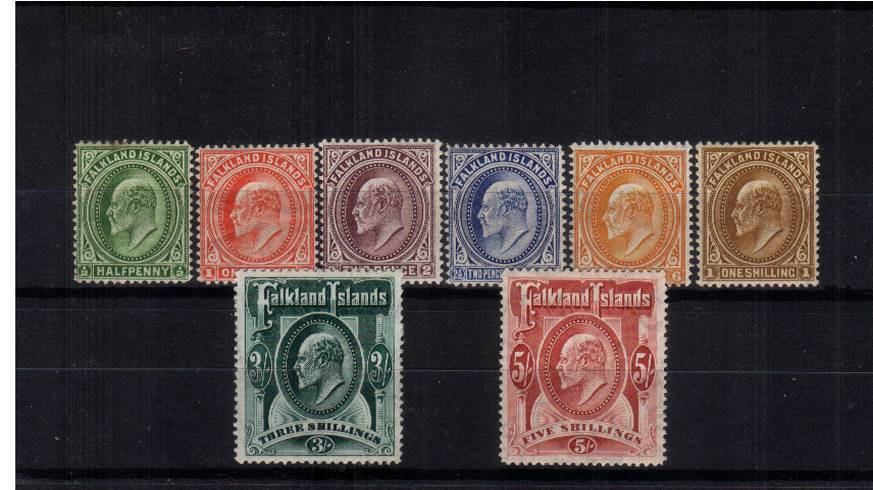 A fine and fresh lightly mounted mint set of eight. SG Cat �0