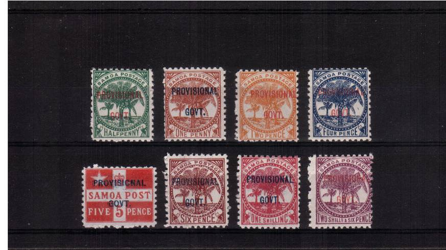 The ''PROVISIONAL GOVT'' overprint set of eight superb unmounted mint. Please note the set was crudely locally produced resulting in crude line perforations with some ''blind'' perfs. Colours are bright and fresh.