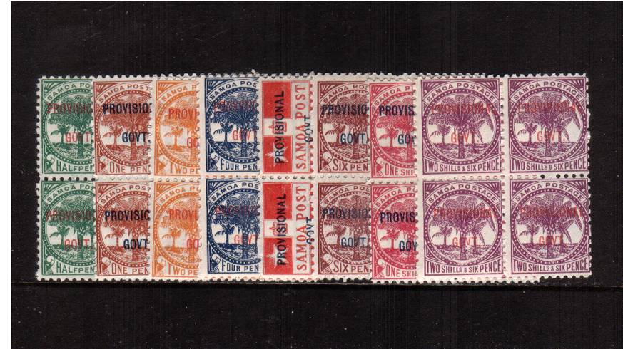 The ''PROVISIONAL GOVT'' overprint set of eight in blocks of four superb unmounted mint. Please note set was crudely locally produced with crude line perforations with some ''blind'' perfs. Colours are bright and fresh. <br/><b>QKQ</b>