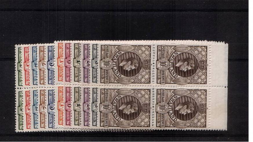 The basic set of eleven - all Perforation 13絰14<br/>in superb unmounted mint top matching marginal blocks of four. Scarce.