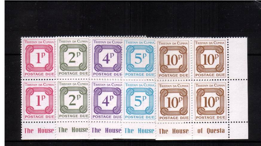 The POSTAGE DUE set of five in superb unmounted mint IMPRINT SE corner blocks of four