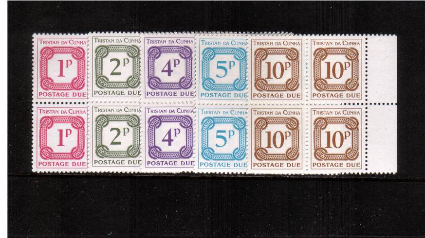Complete POSTAGE DUE set of five in superb unmounted mint right side marginal blocks of four.