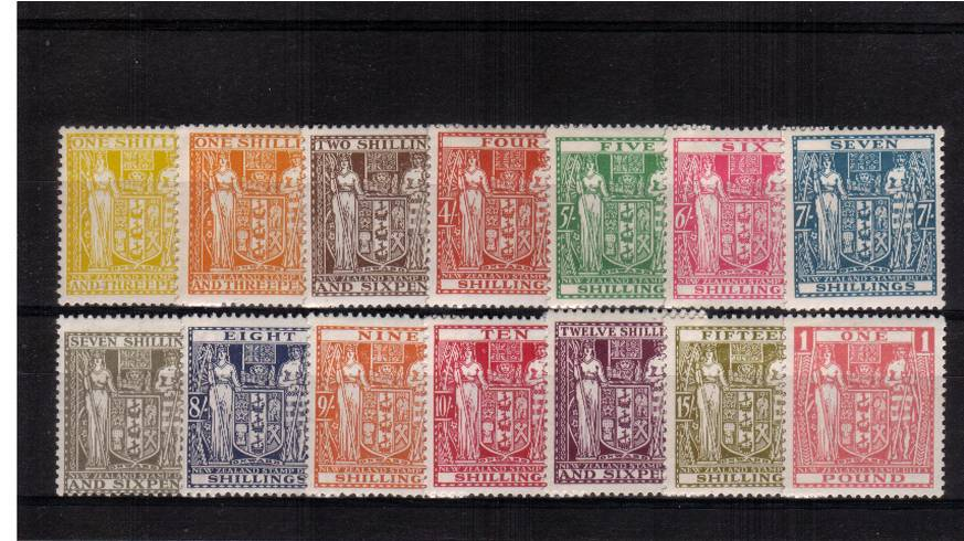 A very rare set to the �value all ''first hinge'' very lightly mounted mint. These issues are almost never offered as a run. A stunning bright and fresh set! SG Cat �5 
