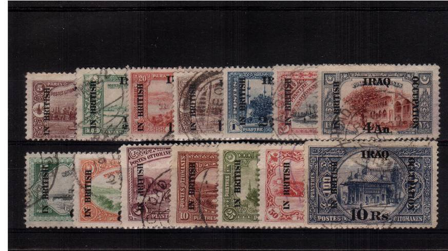 The overprinted set of fourteen superb fine used. An almost never seen set so fine!