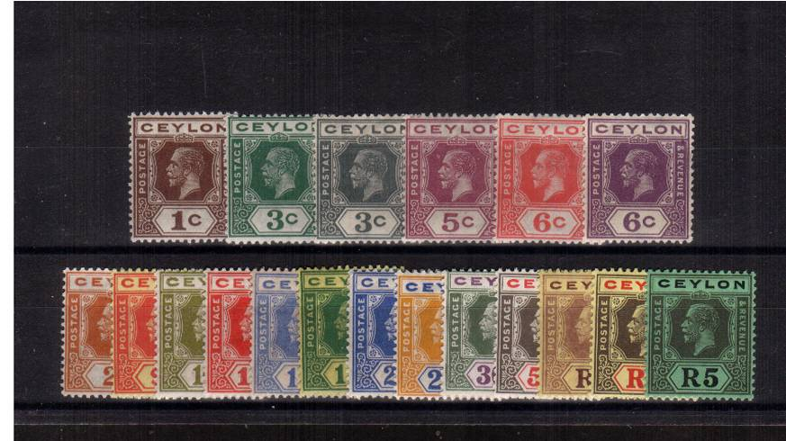 The George 5th full set of nineteen to the 5R value all SUPERB UNMOUNTED MINT. An impossible set to find or build. Amazing!