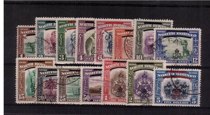 The ''Cypher'' overprint set of fifteen superb fine used.