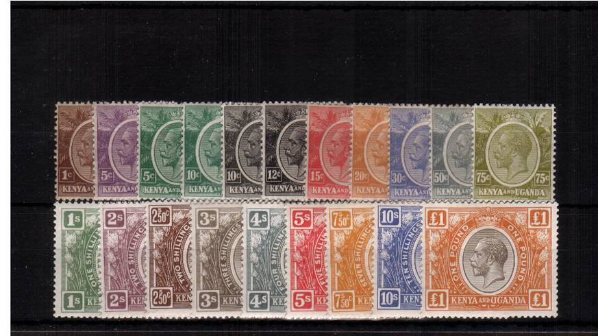 The classic George 5th complete set to the £1 value very lightly mounted mint.<br/>A bright and fresh set. SG Cat £500