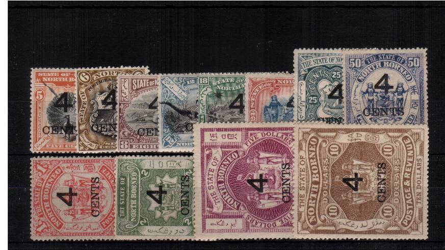 A fine lightly mounted mint set of twelve in way above average condition with full gum. A bright and fresh set that is seldom seen complete. SG Cat �0