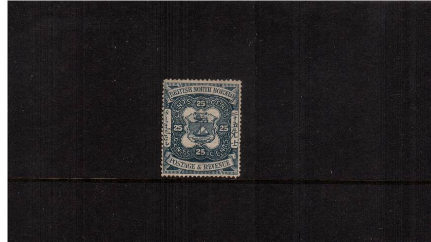 The 25c Indigo fine lightly mounted mint with good centering and great colour. SG Cat �5
