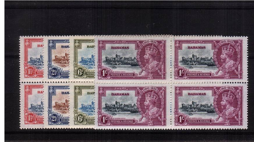 Silver Jubilee set of four in superb unmounted mint blocks of four