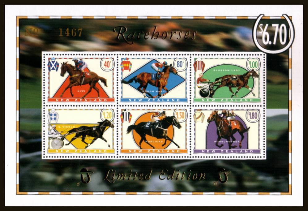 Famous Racehorses very limited edition numbered minisheet from a collectors pack costing $115 superb unmounted mint.<br/><b>QSQ</b>