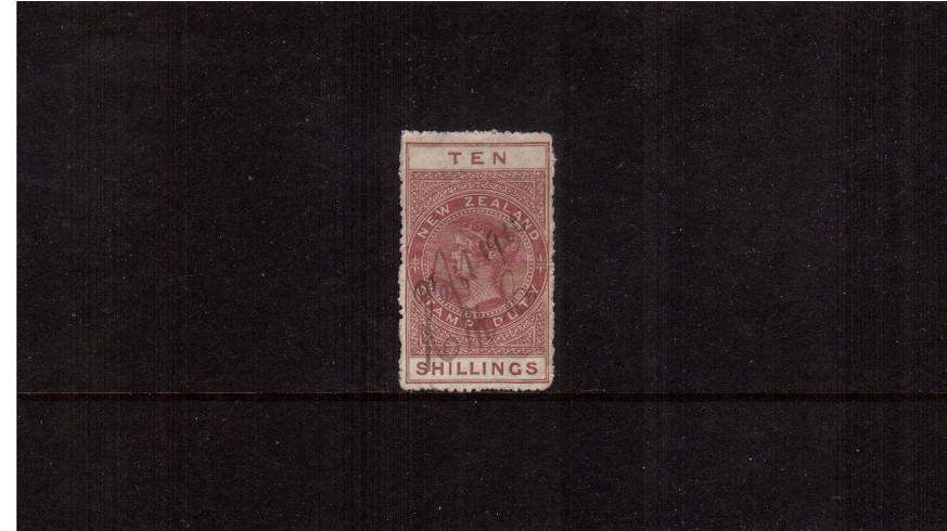 10/- Maroon - Perforation 14<br/>