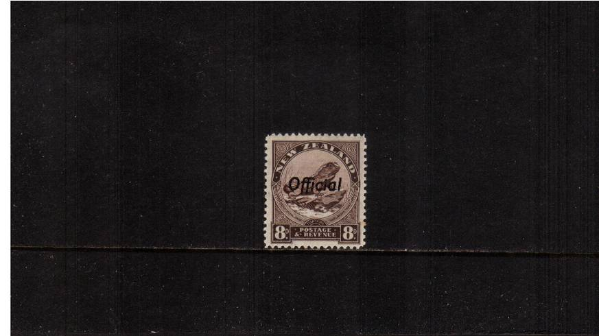 8d Chocolate - Perforation 12� - Watermark Sideways<br/>