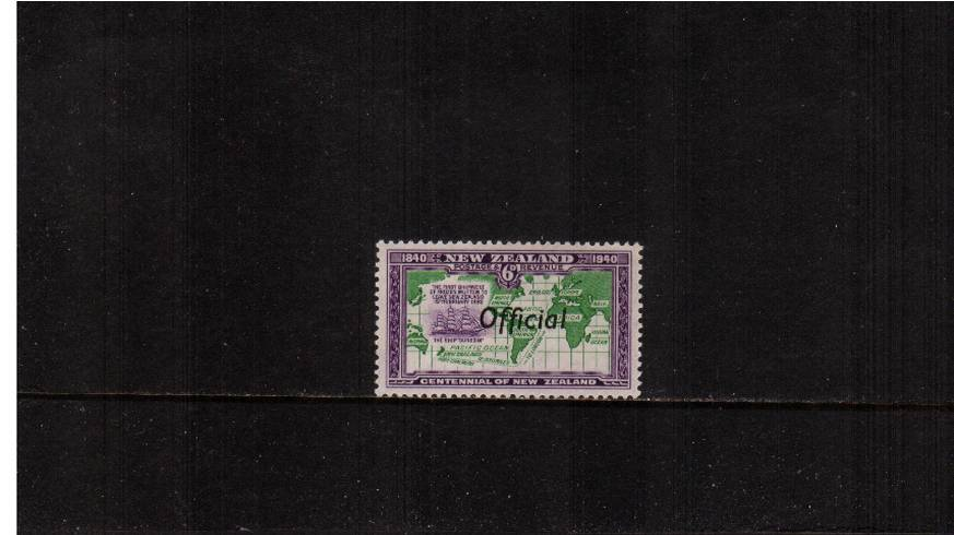 6d Centennial<br/>