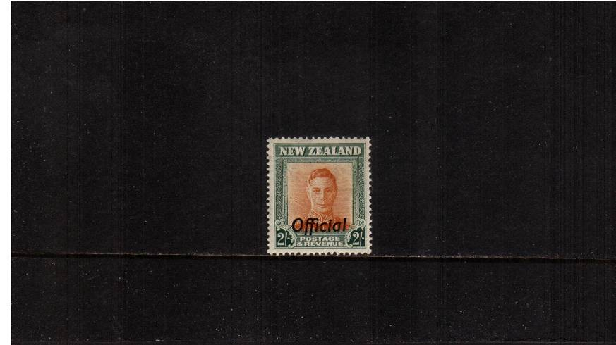 2/- Brown-orange and Green<br/>