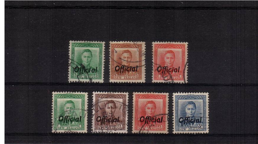 The ''OFFICIALS'' set of seven superb fine used.