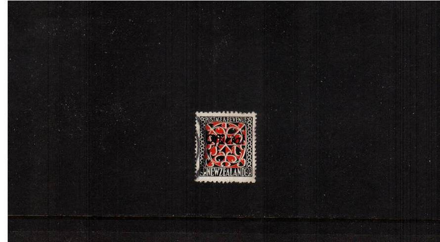 9d Scarlet and Black - Chalk Surfaced Paper - Perforation 14x15<br/>