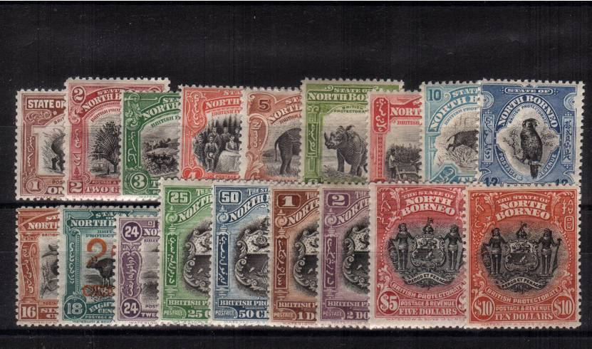 The colours changed complete set of eighteen fine very lightly mounted mint with several being unmounted. A superb bright and very fresh seldom seen set! SG Cat �00