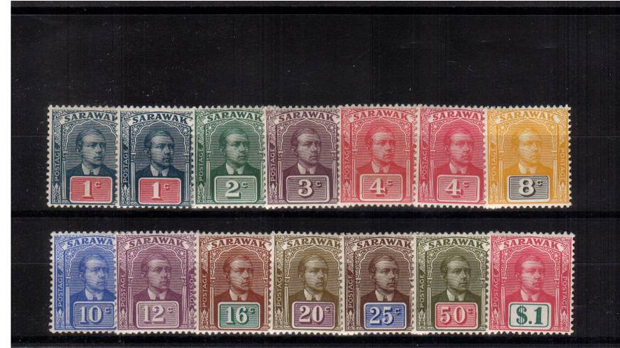 The ''Sir Charles Vyner Brooke'' complete set of twelve fine very, very lightly mounted mint with the bonus of the two additional SG listed shades on the 1c and 4c 