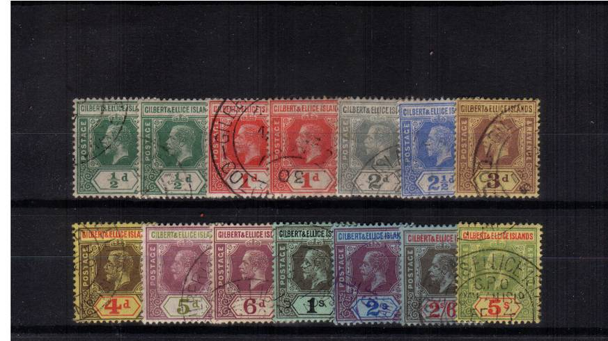 A lovely superb fine used set to the 5/- value (the �is catalogued at �00). This set has the bonus of the two SG listed shades.