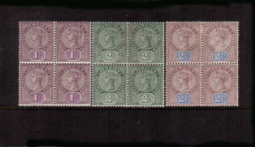 Complete set of three in superb lightly mounted mint blocks of four. SG Cat �8.00