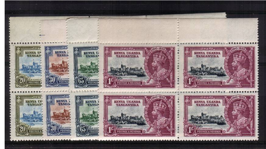 Silver Jubilee set of four in superb unmounted mint top marginal blocks of four.<br/><b>SEARCH CODE: 1935JUBILEE</b><br/>