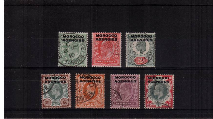 A superb fine used set to the 1/- value with each stamp being cancelled with a CDS postmark. SG Cat �6