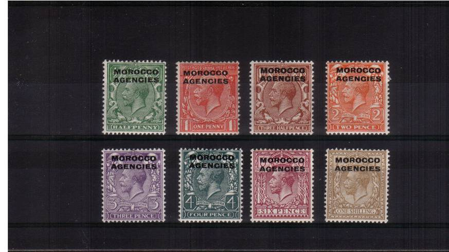 A fine and fresh lightly mounted mint set to the 1/- value. SG Cat �.00