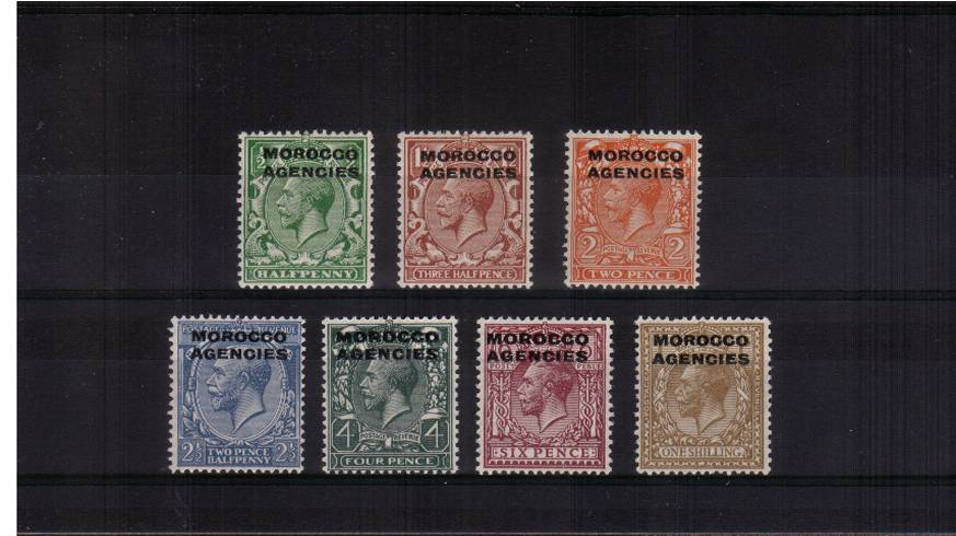 A superb unmounted mint of seven. Rare unmounted!