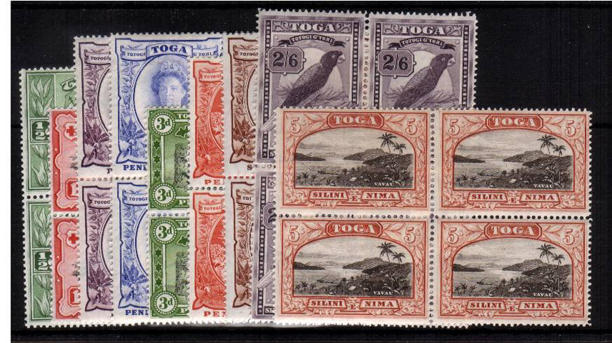 The George 6th complete set of nine in superb unmounted mint blocks of four. Rare to find in blocks!