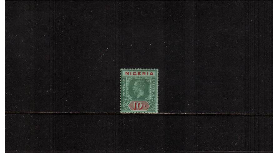 10/- Green and Red on Blue Green with Blue Green back <br/>