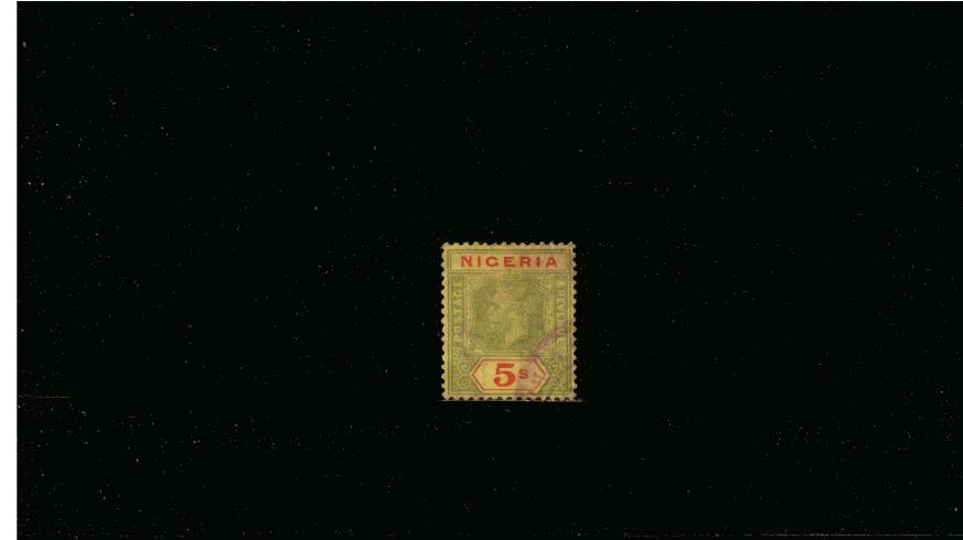 5/- Green and Red on Pale Yellow - Die I<br/>