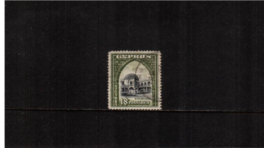 18p Black and Olive-Green<br/>