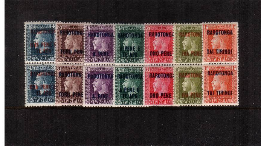 The RAROTONGA overprint complete set of seven in ''TWO PERF''  vertical pairs superb unmounted mint.  A rare and difficult group. SG Cat for mounted �0+