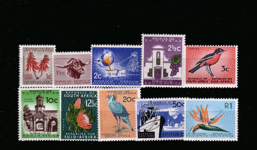 The ''RSA'' watermarked set of ten superb unmounted mint. A seldom seen set.