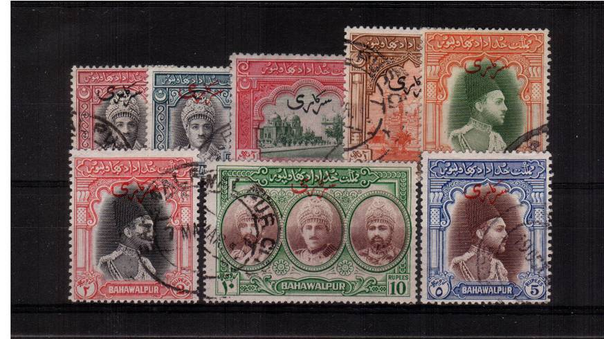 OFFICALS<br/>The overprint set of eight superb fine used. SG Cat �0<br/><b>QVQ</b>