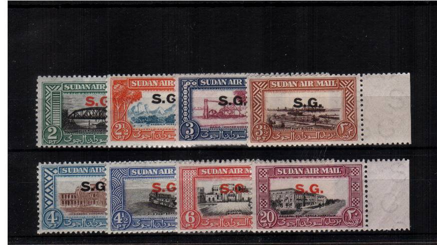 A superb unmounted mint right side marginal set of eight.