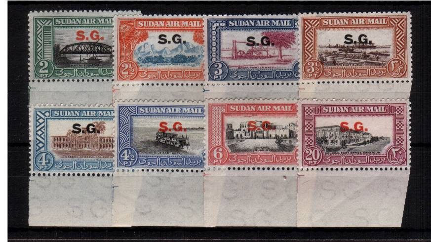 A superb unmounted mint lower marginal set of eight.