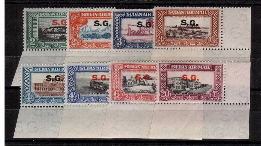 A superb unmounted mint SE corner set of eight. 