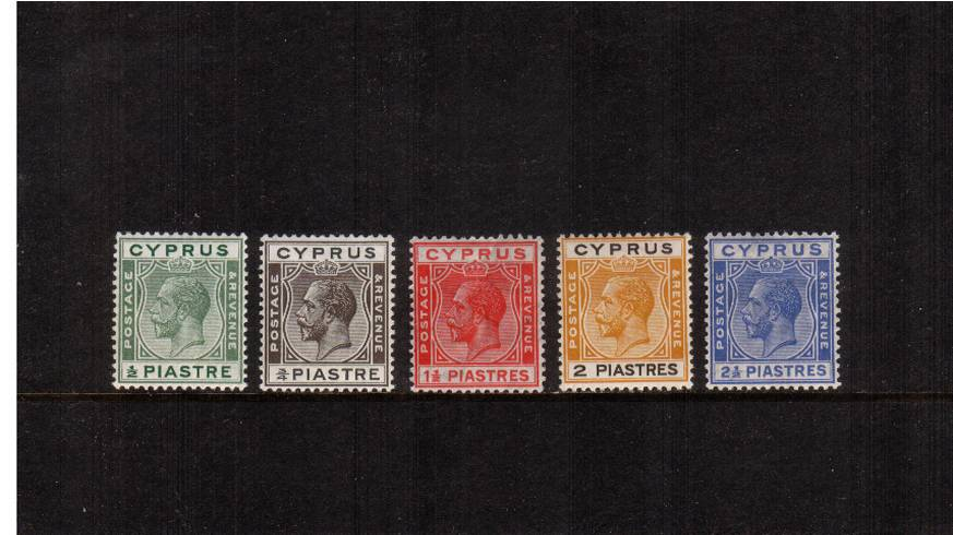 The additional values set of five superb unmounted mint.