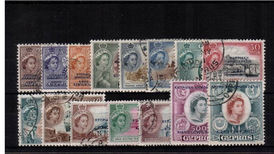 The ''CYPRUS REPUBLIC'' overprint set of fifteen superb fine used. SG Cat �