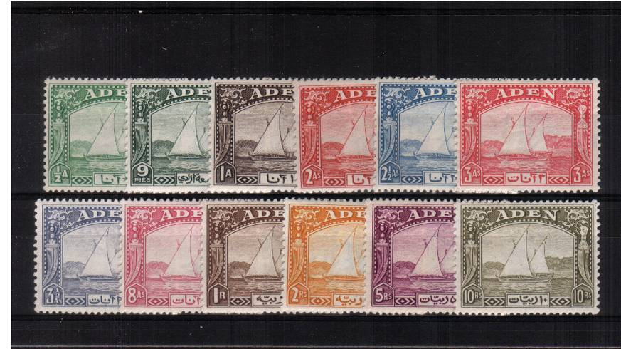 The famous ''Dhows'' set of twelve.<br/>A very fine and fresh lightly very lightly mounted mint set.<br/>SG Cat �00.00