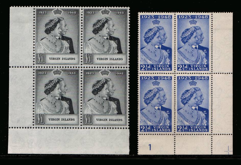 The 1948 Royal Silver Wedding set of two superb unmounted mint corner blocks of four.<br/><b>SEARCH CODE: 1948RSW</b><br><b>UDX</b>