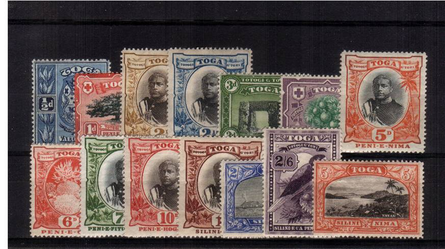 A fine lightly mounted mint set of fourteen with several being unmounted.  A superb bright and fresh set.  SG Cat �5