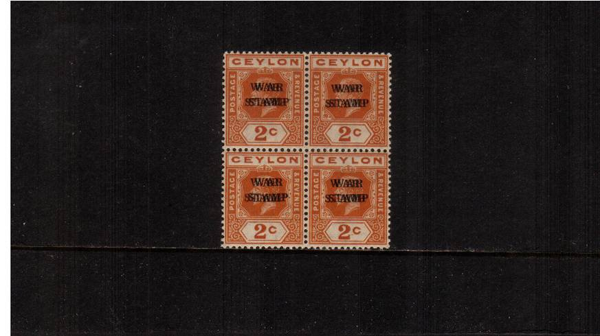 2c Brown-Orange overprinted ''WAR STAMP''<br/>