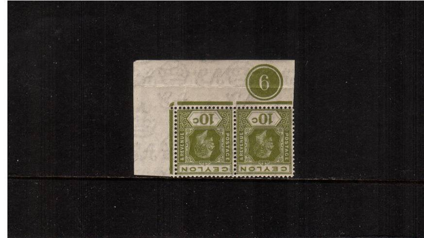 10c Sage-Green - Die I<br/>