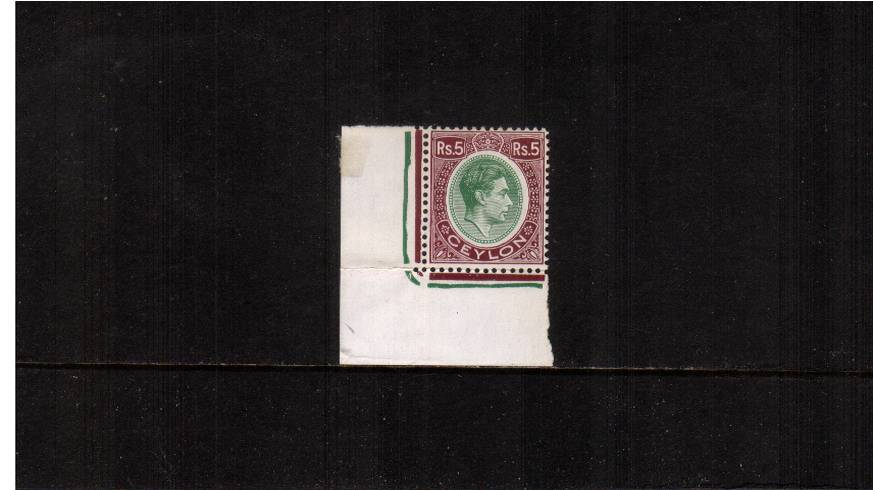 5r Green and Purple - Chalky Paper<br/>