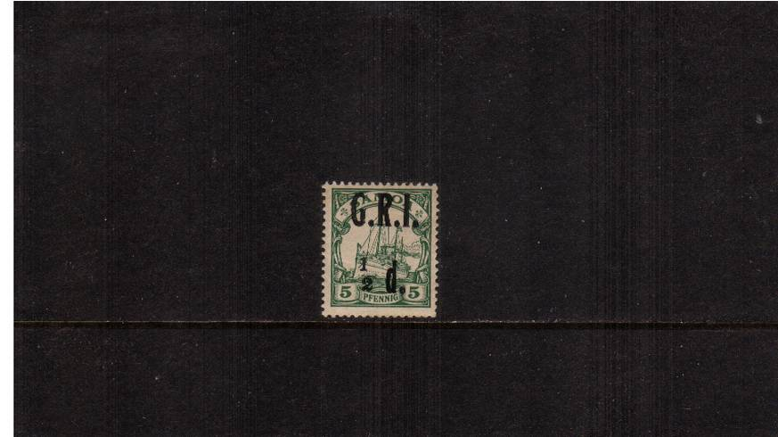 絛 on 5pf Green<br/>