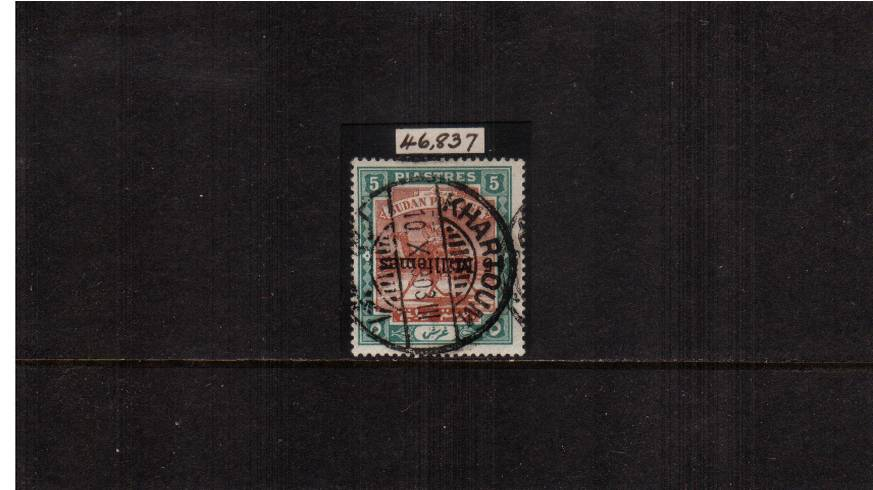 The 5m on 5pi Surcharge single superb fine used for KHARTOUM dated 10 X 03 showing the variety SURCHARGE INVERTED with the benefit of an RPS certificate. SG Cat £275