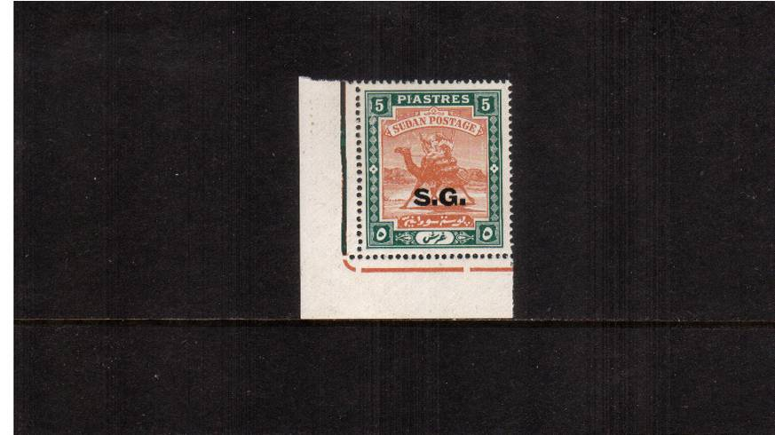 5p Chestnut and Green - Chalk Surfaced paper<br/>
